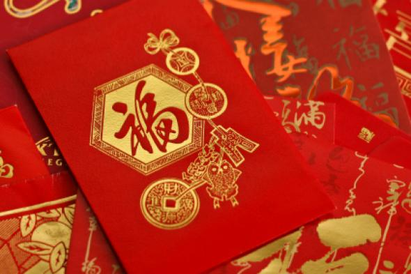 red-envelope-Chinese-New-Year